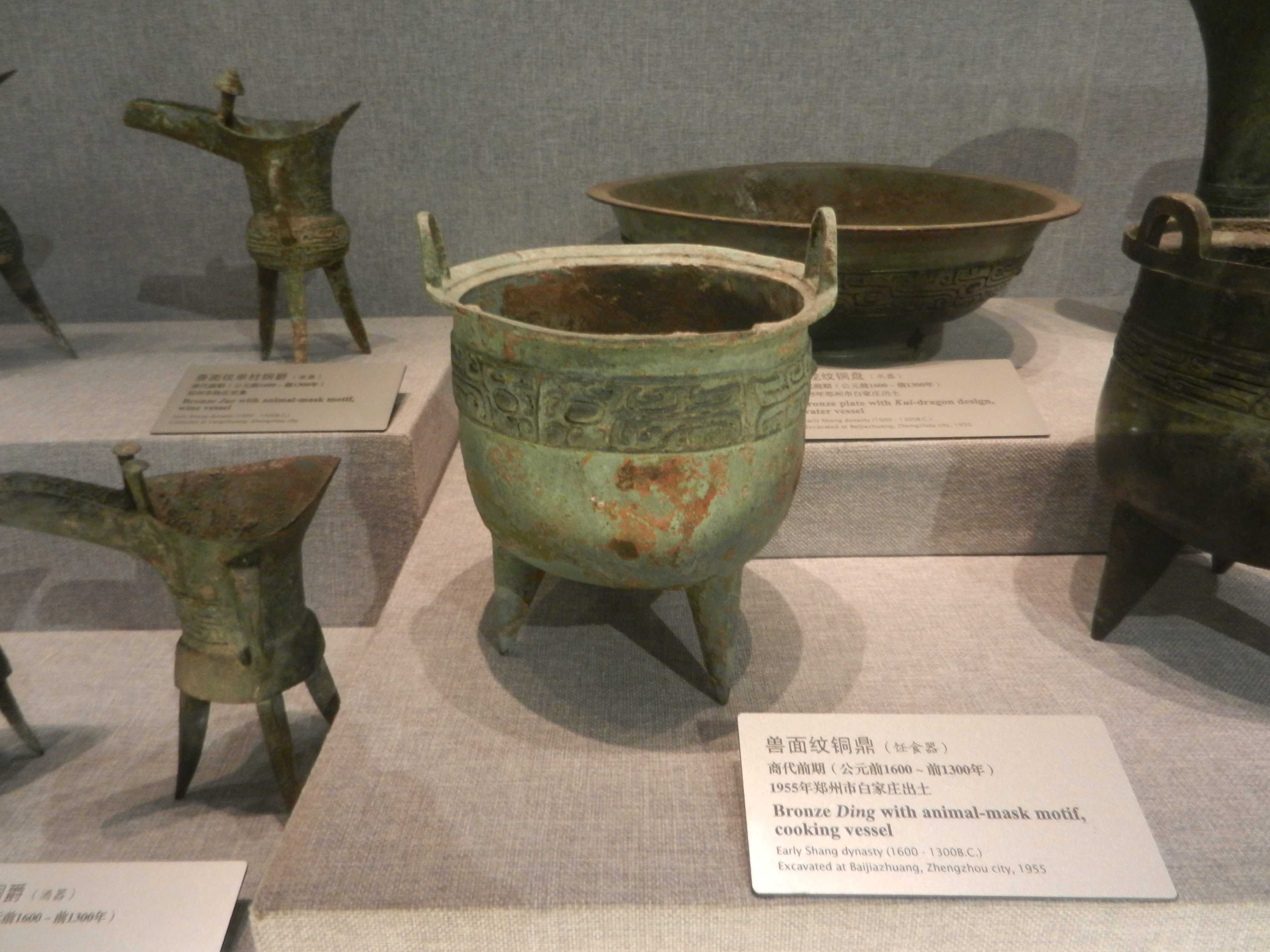 a history of how the han dynasty in ancient china came into power China online museum welcome to the real  shang to han dynasty  the han royal house came from pei county in the jiangnan region where the ancient yue custom.